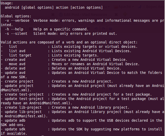 Basic Steps: Android Command Line Tools